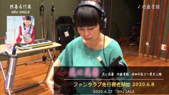 NEW CD ファンクラブ先行発売開始!!