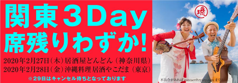 Ryuty Official Site:トップニュース