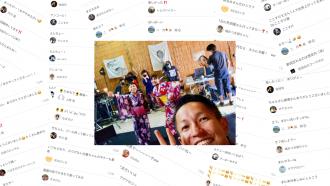 1300件を超えるコメント!!!