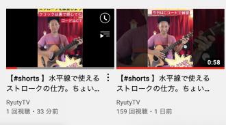 ちょい技ギター講座