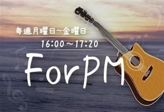 For PM トヨタ・サウンド・ロード