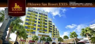 7/1 Okinawa Spa Resort EXES 9th アニバーサリーパーティ